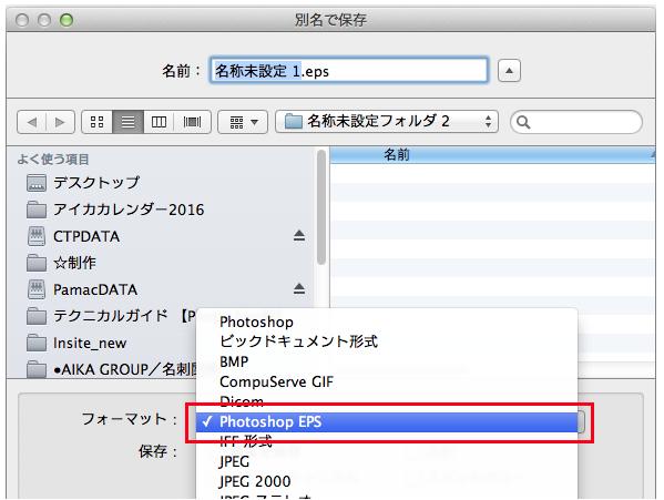 photoshop pdf レイヤー 保存